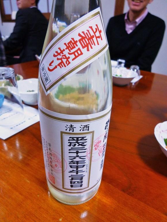 第11回美酒美食の会お礼_c0253669_1716692.jpg