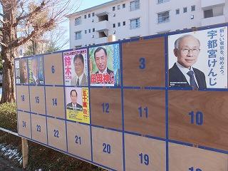 今日入れて都知事選挙投票-開票まで残り4日_c0219972_1442295.jpg