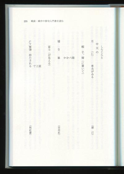 f0307792_19265836.jpg