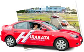 70歳以上の、自動車免許の更新!の、高齢者講習!の予約をした。_d0060693_733166.jpg