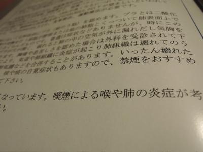 ひとりごと_f0232994_1283277.jpg
