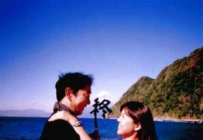 静岡県写真_e0077899_11184870.jpg
