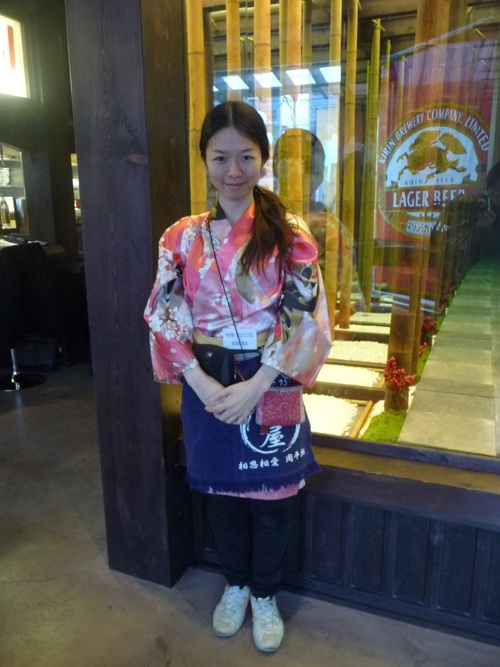 今日ラン ~So-ya Japanese Izakaya Dining~_b0117700_6454542.jpg