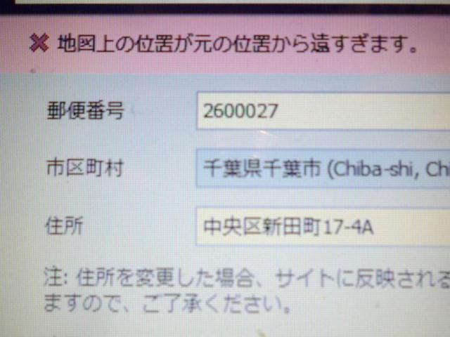 f0180307_18244185.jpg