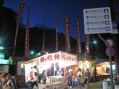 熊本城稲荷の初午大祭☆_b0228113_17494965.jpg