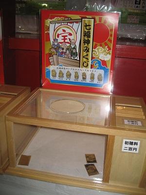 熊本城稲荷の初午大祭☆_b0228113_17521376.jpg