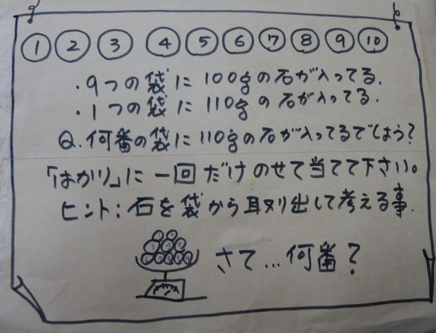 c0066514_10422110.jpg