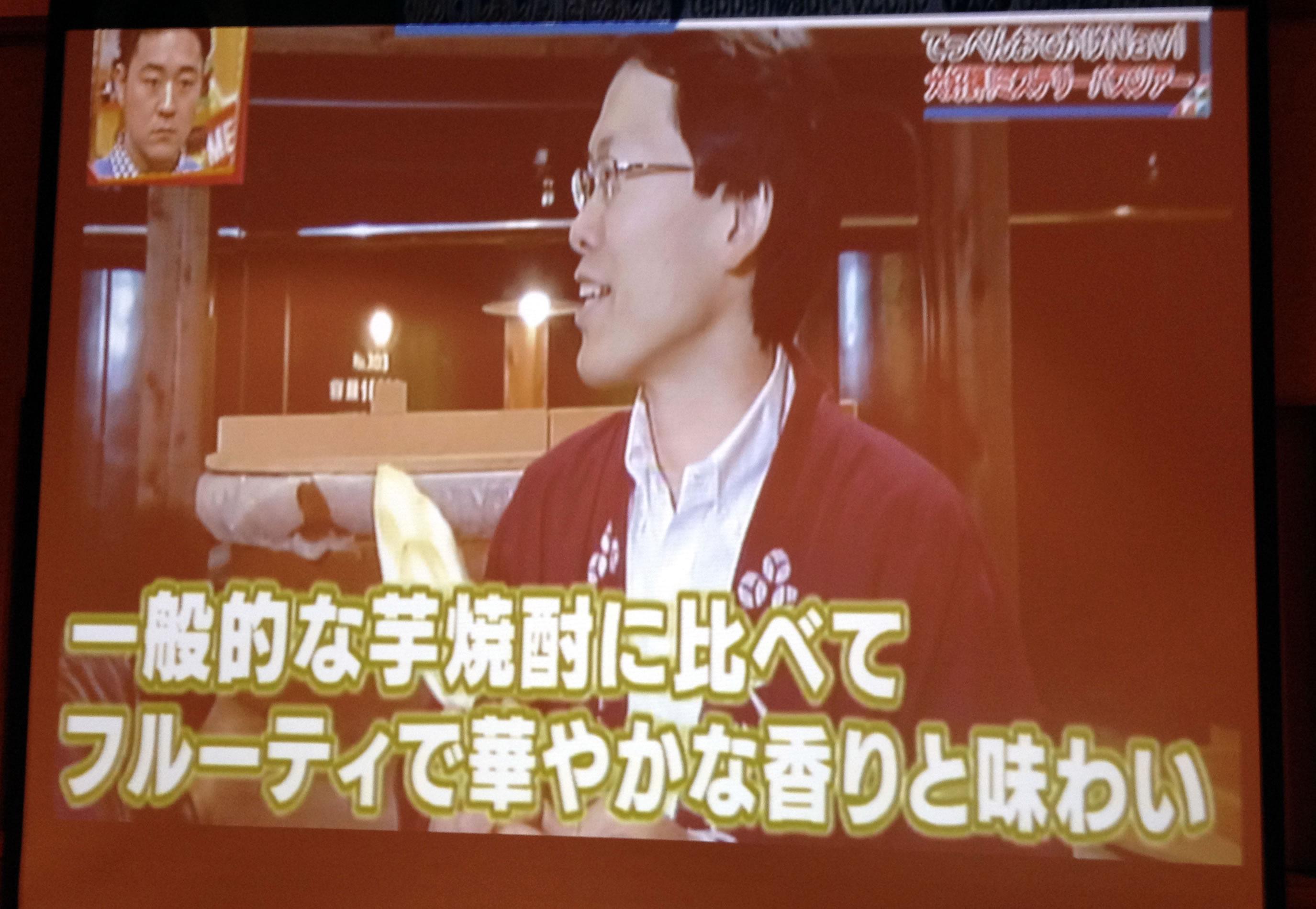 てっぺん静岡で放送されました。_d0063218_13105714.jpg