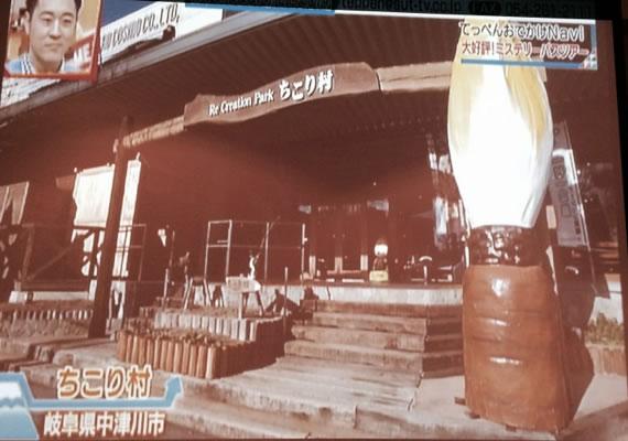 てっぺん静岡で放送されました。_d0063218_1321597.jpg