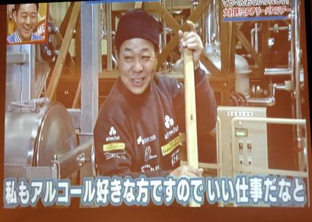 てっぺん静岡で放送されました。_d0063218_1343267.jpg