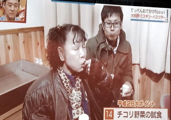 てっぺん静岡で放送されました。_d0063218_134451.jpg
