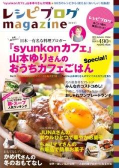 大根と豚の味噌豆板醤コクうま角煮_d0104926_534014.jpg