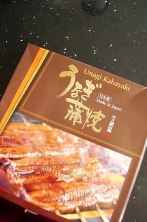 大根と豚の味噌豆板醤コクうま角煮_d0104926_595667.jpg