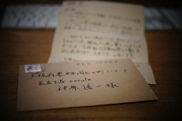手紙_a0122528_2195358.jpg