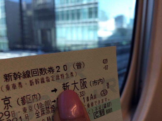 大阪ロケへ_a0231828_21173527.jpg