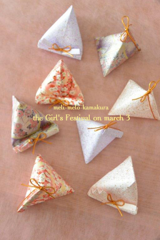 ◆Wrapping*HINAMATSURI-the Girl\'s Festival_f0251032_9472265.jpg