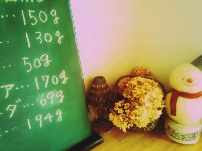 2月の教室_e0254750_12371165.jpg