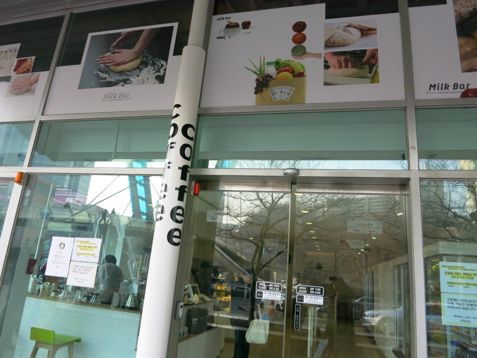 X\'mas in Seoul ⑭クリスマスイヴに鴨の丸焼き♪_f0236260_19543223.jpg