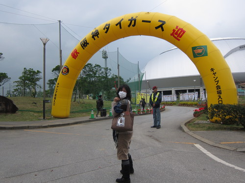 Tigers camp._c0153966_1842874.jpg