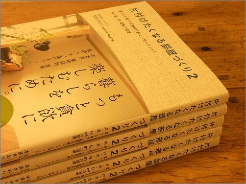 【 新刊の見本誌が届きました 】_c0199166_20323527.jpg