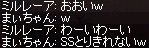 a0201367_23312019.jpg