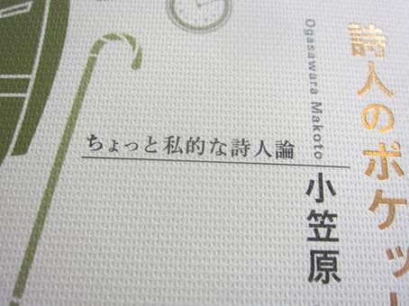 f0071480_17194032.jpg
