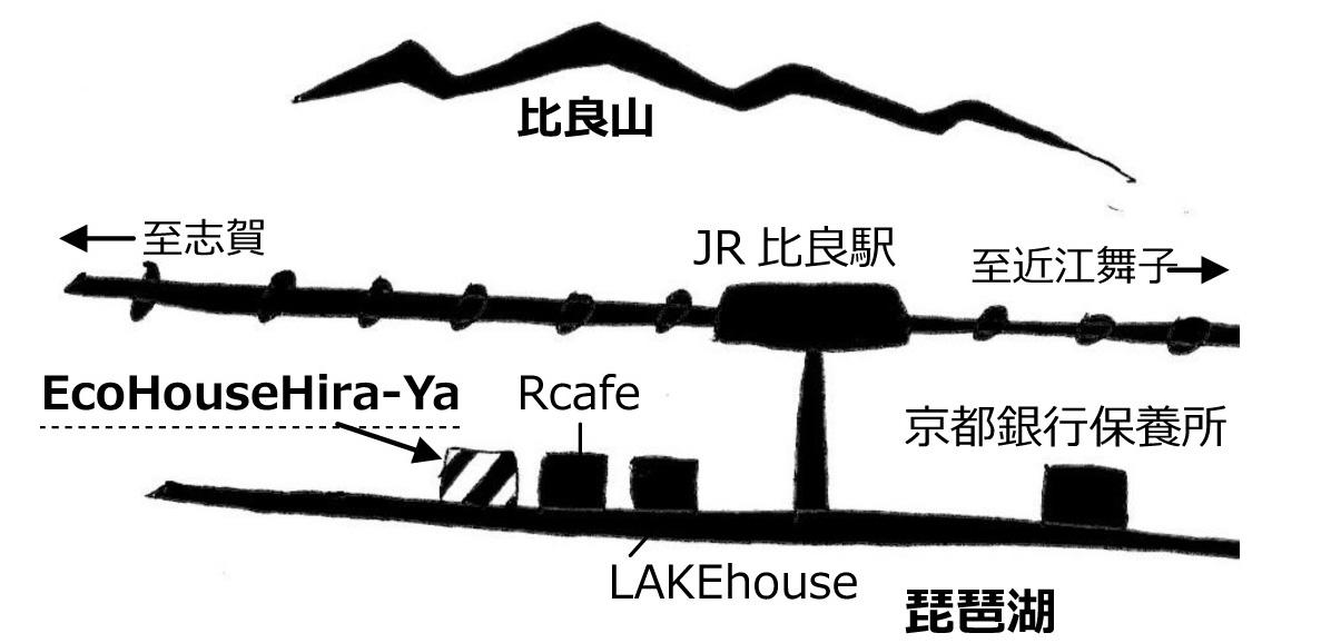 《滋賀・ひら教室へのアクセス・地図》_f0211514_18444939.jpg