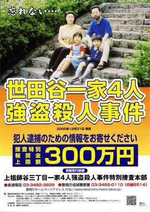 d0010128_20373432.jpg