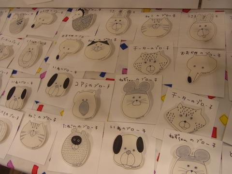 2014年1月31日~2月13日SAKURAI MIKI 個展 『first WORKS』  展示の様子を掲載しました!  _f0010033_18395724.jpg