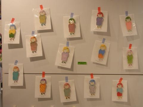 2014年1月31日~2月13日SAKURAI MIKI 個展 『first WORKS』  展示の様子を掲載しました!  _f0010033_1846712.jpg