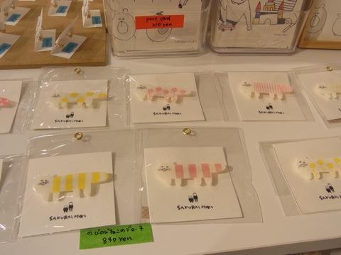 2014年1月31日~2月13日SAKURAI MIKI 個展 『first WORKS』  展示の様子を掲載しました!  _f0010033_18475480.jpg