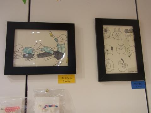 2014年1月31日~2月13日SAKURAI MIKI 個展 『first WORKS』  展示の様子を掲載しました!  _f0010033_18489100.jpg