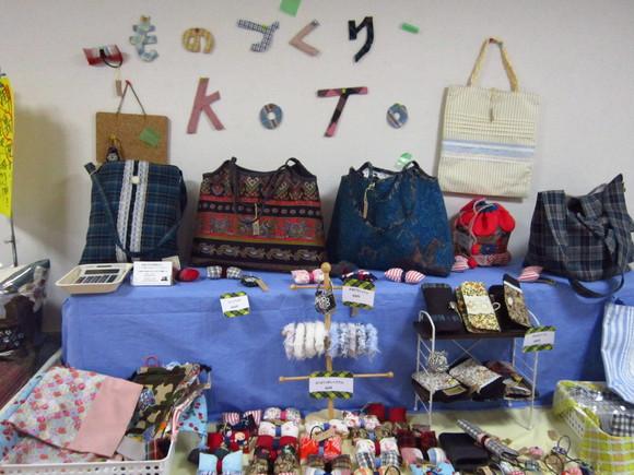 姫路の山陽百貨店に只今出店しております_c0214750_15264429.jpg