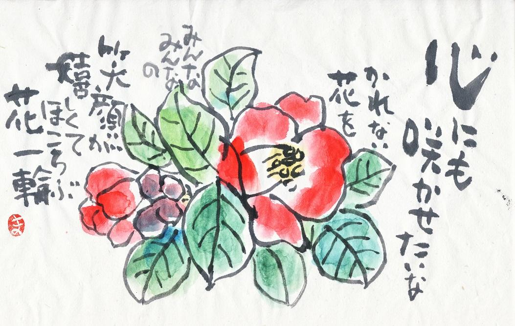 f0179357_740464.jpg