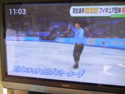 '14,2,7(金)羽生選手が団体で最高点!_f0060461_11394190.jpg