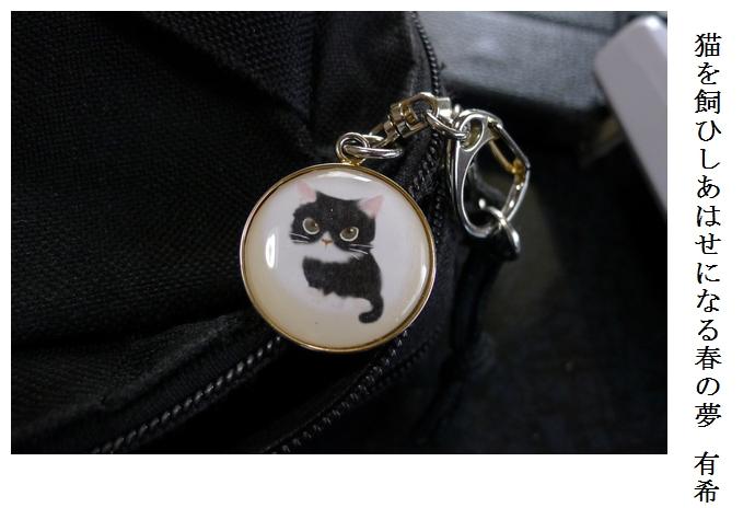 猫根付_a0248481_22103563.jpg
