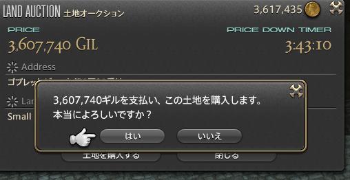 b0300803_06494399.jpg