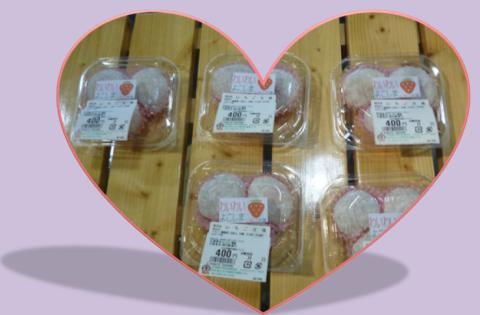2014年2月8・9日「玉名横島物産展」♪_b0228113_13092634.png
