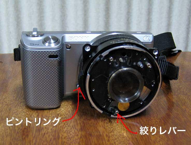 レンズ再生・・・・・・PUSH-PULL_d0138130_8502576.jpg