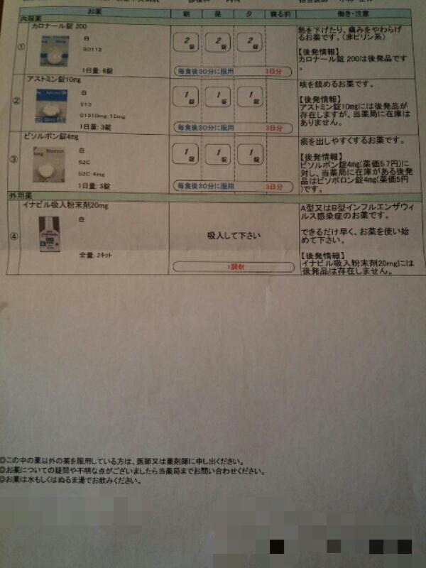 b0277132_13161386.jpg