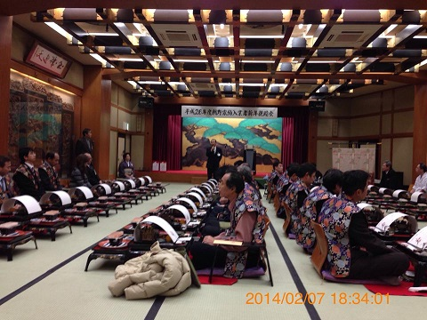 /// 節分に朝野家納入業者新年親睦会が開催されました ///_f0112434_18504741.jpg