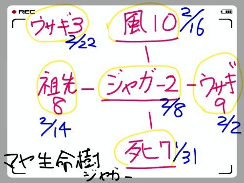 b0213435_20343980.jpg