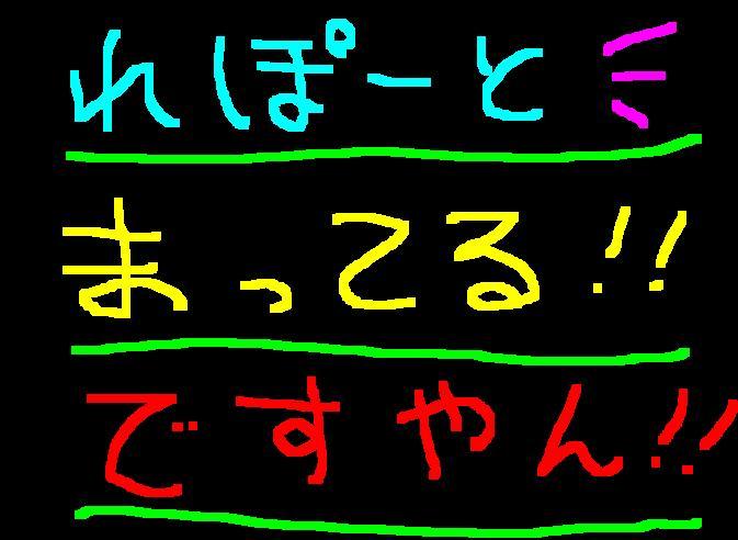 f0056935_11444879.jpg