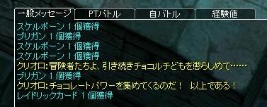 b0176953_21385324.jpg