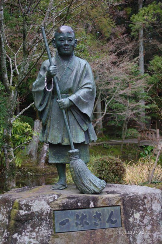京都・一休寺_a0157263_13454118.jpg