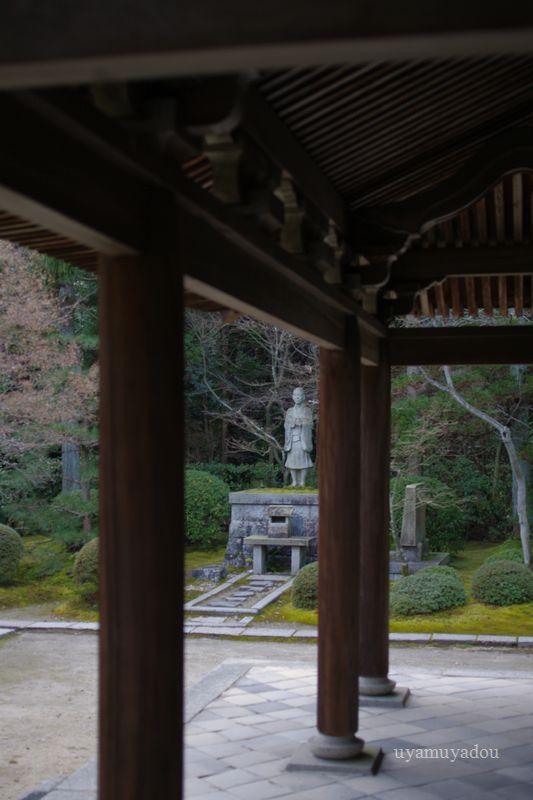 京都・一休寺_a0157263_13454627.jpg