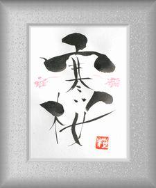京都・平野神社_a0157263_22254728.jpg