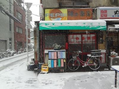 2014.2.8  大雪 @浅草橋_f0230666_2101932.jpg