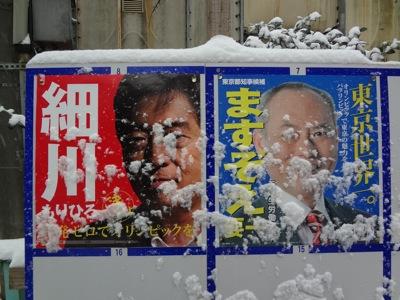 2014.2.8  大雪 @浅草橋_f0230666_211881.jpg