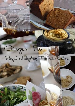 紅茶研究会 2014.2_e0260071_1850013.jpg